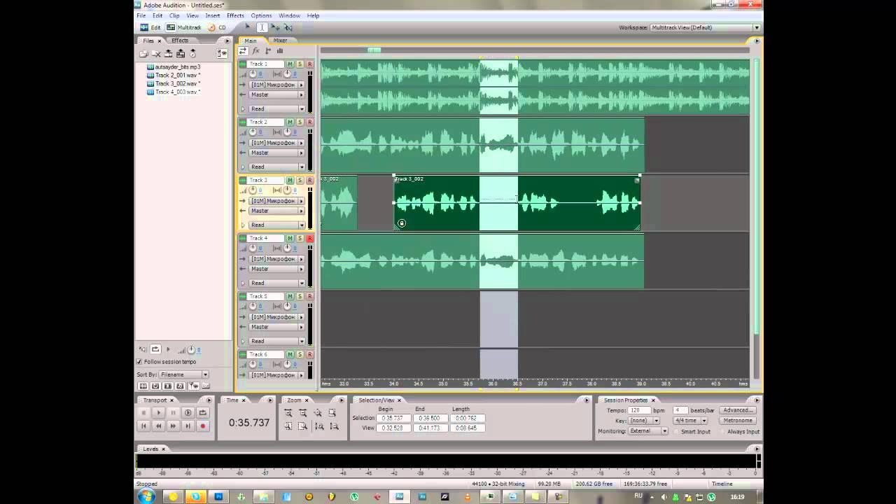 Скачать программу для записи трека