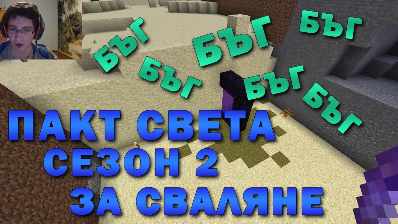 download Классическая нумерология. О