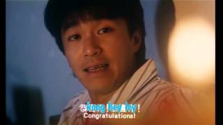 Stephen Chow Happy Birtday Song