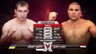 Pavel Kusch vs Hayder Hassan  Full Fight (MMA) | Phoenix 6 Abu Dhabi | April 5th 2018.