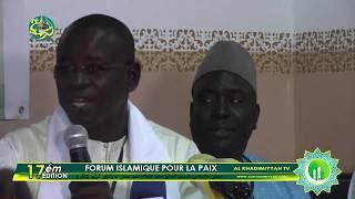Exposé du Professeur Djiby Diakhaté | 17ème édition du Forum islamique pour la paix à Thiès