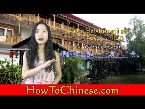 How to Sing Happy Birthday in Mandarin Chinese