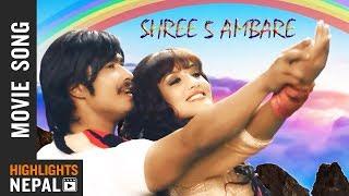 Yo Mann Ma Hamesha | Nepali Movie SHREE 5 AMBARE Official Song