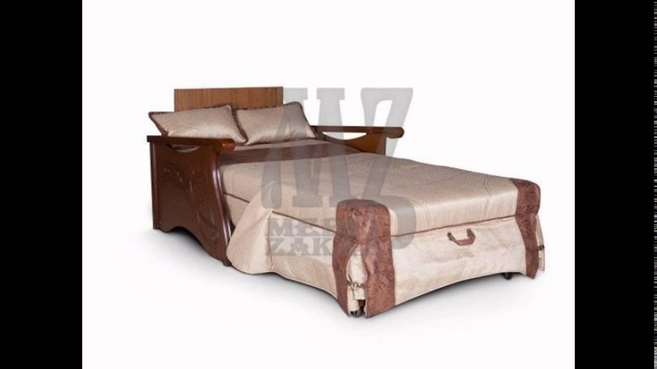 Кресло кровать аккордеон спб - YouTube