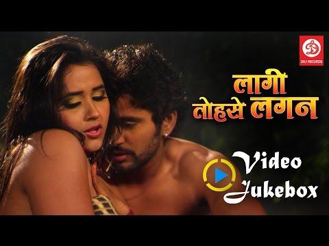 लागी तोहसे लगन | Video jukebox | Kajal Raghwani & Viraj Bhatt & |Yash Kumar