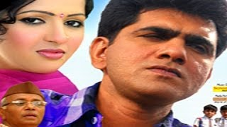 Ye Hai Laat Sahab || ये है लाट साहब || Uttar Kumar, Priyanshi Joshi | Hindi Movies Songs