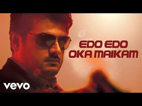Billa 2 Telugu - Edo Edo Oka Maikam Video | Ajith Kumar