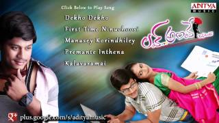 Download Love Ante Different Movie Full Songs - Jukebox MP3 song and Music Video