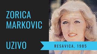 Zorica Markovic nekada(Svadba u ResavicI 1985 god