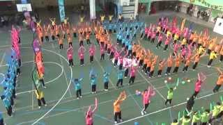 青松中學 建校三十周年校慶集體舞