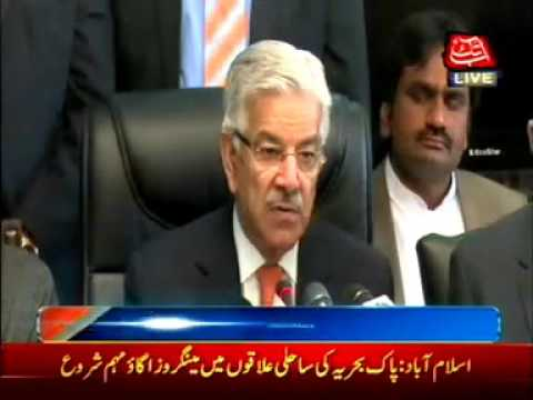 Islamabad: Minister for water & Power Khawaja Asif press conference