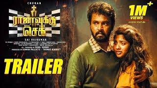 Rajavukku Check Theatrical Trailer Cheran Sai Rajkumar Vinod Yajamaanyaa
