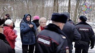 💥В Кунцево накаляется ситуация! Протест против точечной застройки ПИКа. Москва. Трансляция