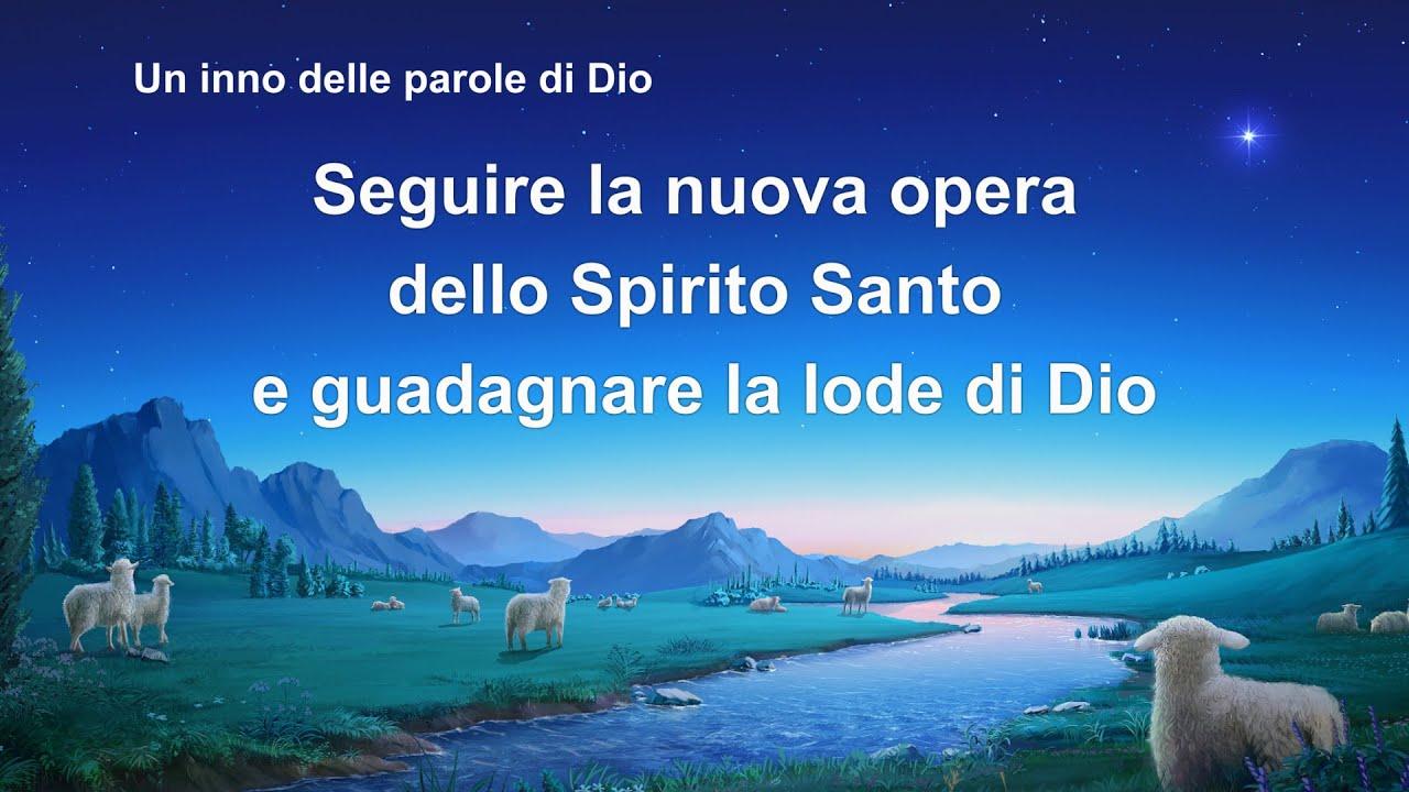 Cantico cristiano 2020 - Seguire la nuova opera dello Spirito Santo e guadagnare la lode di Dio