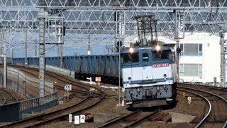 さよならワム80000 東海道線紙輸送列車 【Farewell Boxcar Wamu 80000】
