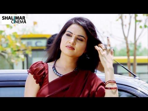 Sorry Teacher Movie || Kavya Singh Introduction Scene || Aryaman