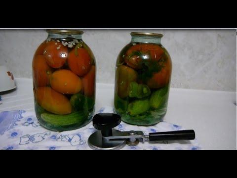 Рецепт Как правильно СОЛИТЬ помидоры и огурцы ЛЕГКО