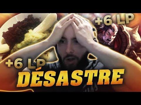 Vidéo d'Alderiate : BEST OF ALDERIATE #64 LE DÉSASTRE DU FLEX GANG