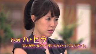 瑠璃<ガラス>の仮面 第106話