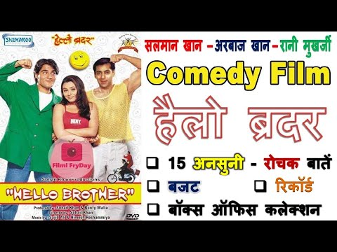 Hello Brother Unknown Facts, Box Office Collection, Budget, Verdict, Trivia, Salman Khan 1999 Movies