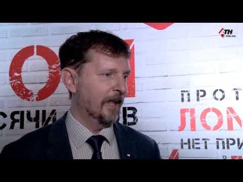 АТН Харьков: В Харькове развивают молодежь в рамках проекта ЛОМ - 17.04.2019