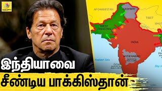 Pakistan Projected Fictitious Map in SCO Meeting 2020