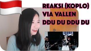Download lagu Orang Korea Reaksi Via Vallen - Ddu Du Ddu Du (Versi Koplo) Reaction dududu