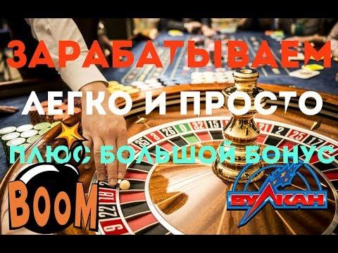 деньги взлом казино