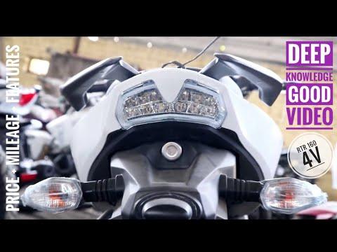 TVS APACHE RTR 160 4v milege, speed , price @ Delhi , GO DOWN STOCK VIEW , 2018 TVS RTR 160 4V