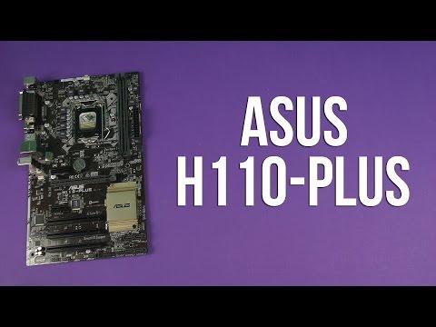 Распаковка Asus H110-Plus