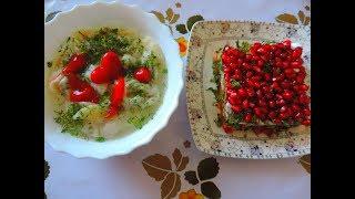 Готовлю пельмени с бульоном и оригинальный , быстрый салатик