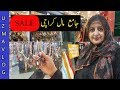 Jama Mall Karachi Grand Sale 2020 | Formal Pakistani Fashion | Party Wear Casual Dresses #uzmavlog