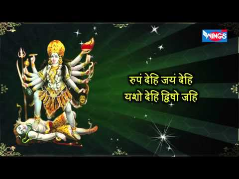 Shree Argala Stotram -Durga Sanskrit Stotra -With Sanskrit Lyrics  by Sadhana