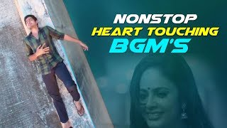 Non Stop Best Heart Touching BGMs | Telugu Movies Best Bgms | Volga s