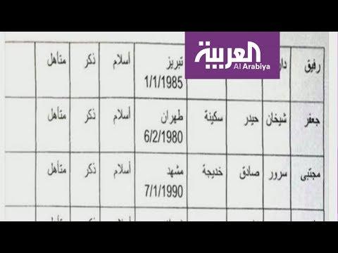 النظام السوري يقود عملية ترانسفير سكانية لصالح إيران  - نشر قبل 4 ساعة