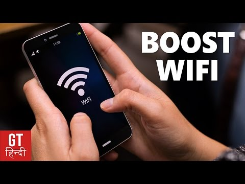 BOOST WIFI SPEED On Android And Solve Common Problems (Hindi- हिन्दी) | GT Hindi