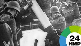 Они приближали Победу: как снимали фильмы в годы войны - МИР 24