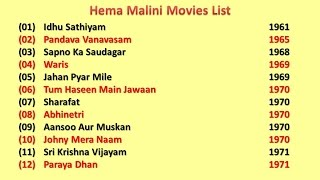 Hema Malini Movies List