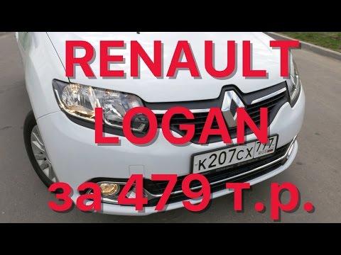 479 тысяч за НОВЫЙ РЕНО. Обзор и тест драйв Renault Logan 1.6 113 ЛС
