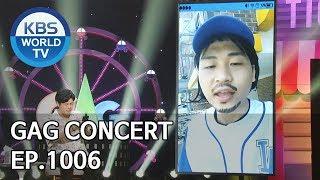 Gag Concert | 개그콘서트 EP.1006 [ENG/2019.07.07]