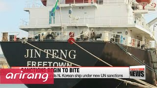 EARLY EDITION 18:00 Philippines impounds N. Korean cargo ship under new UN sanctions