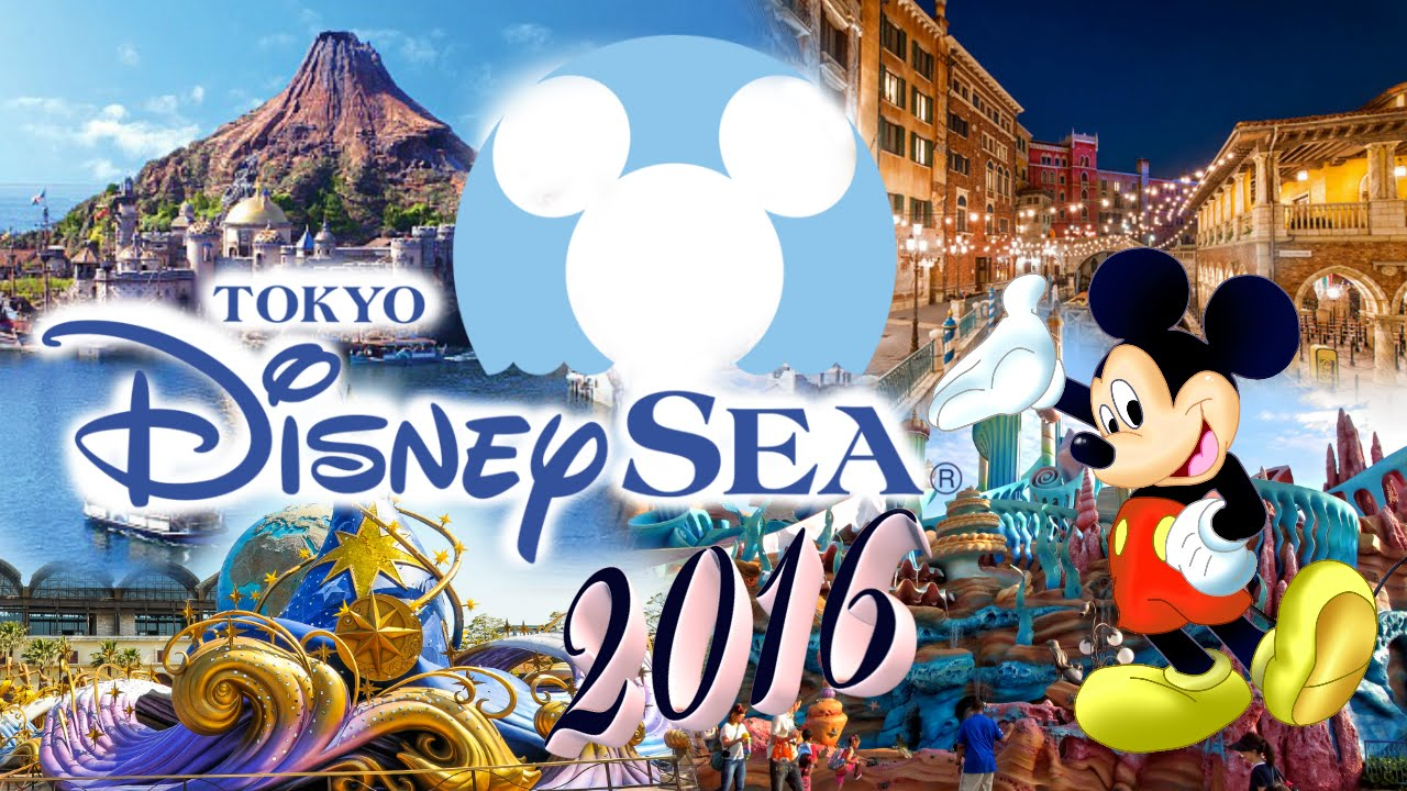 how to get to tokyo disney sea