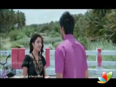 Latest Tamil Film | Paagan| Official Trailer | Srikanth - Janani Iyer