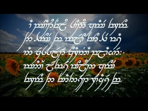 Elvish Writing Course - Part 1 (Complete English Mode Course)