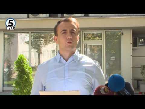ВМРО-ДПМНЕ: СЈО е нетранспарентно и неотчетно