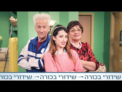 שרגא בישגדא פרק 100 - מרשל מקלוהן