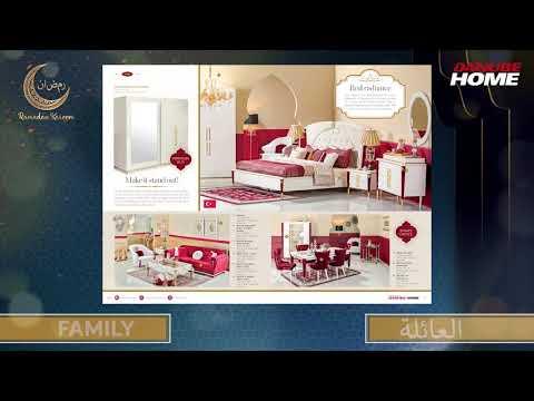 Ramadan Catalogue Launch Video (Client - Danube)
