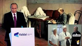 Путин, похоже, окончательно рехнулся