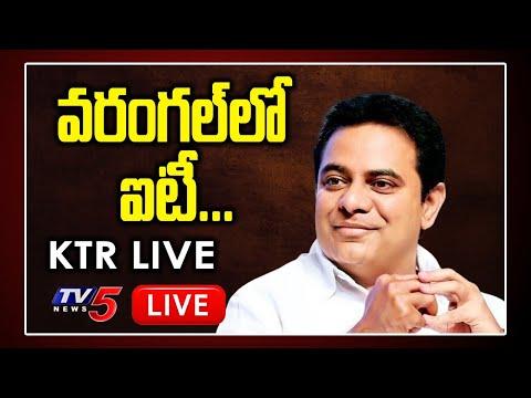 KTR Warangal LIVE | Inaugurate Tech Mahindra And Cyient Units In Warangal | TV5 News