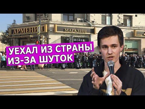 Ресторан, судившийся с Навальным, привлекает комиков. Leon Kremer #90»